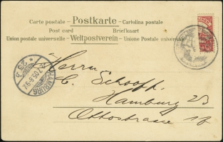 MiNr 9 H<br/>on postcard (front)