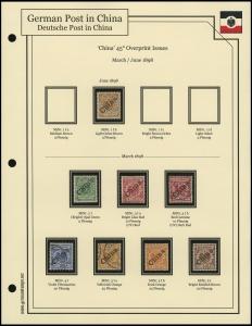 1898 45° Overprints