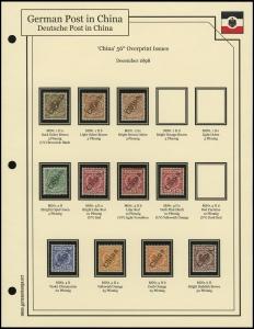 1898 56° Overprints