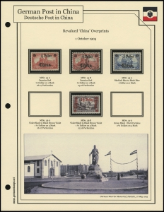 1905 Overprints