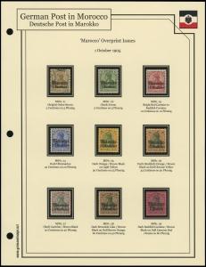 1905 'DEUTSCHES REICH' Overprints