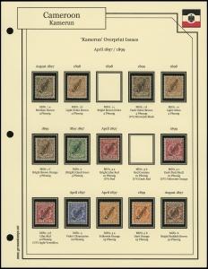 1897 / 1899 Overprints