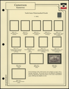 1905 Yachts Watermarked Proofs