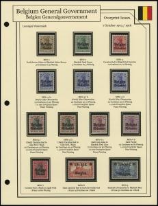 1914 / 1916 Overprints