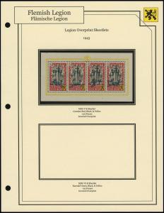 Inverted Overprint Sheetlets