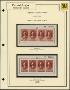 Emperor / Empress Sheetlets