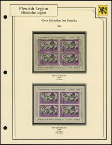 Ghent Sheetlets