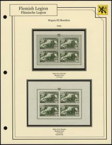 Wapen SS Sheetlets