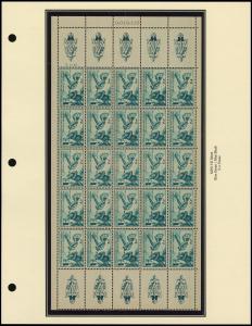 Legionnaire Sheet
