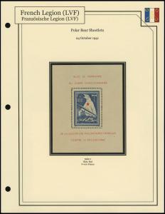 Polar Bear Sheetlet