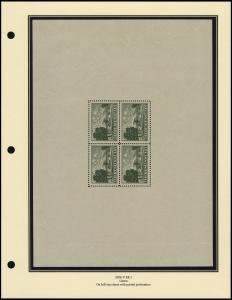 Theresienstadt Sheet