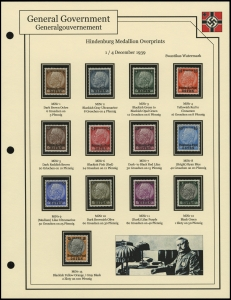Hindenburg Overprints