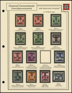 20th Anniversary Overprints