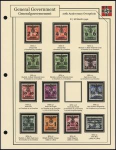 20th Anniversary Overprints