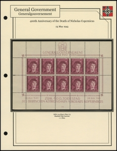 Copernicus Sheetlet