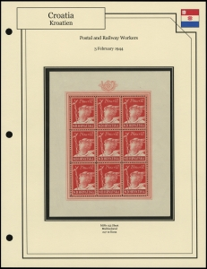 Postal and Railway Workers Sheet