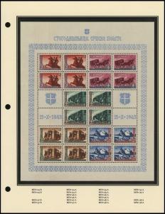 Centennial of Serbian Post Sheet