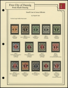 Small Coat of Arms Officials