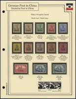 1901 Germania Overprints