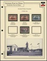 1905 Germania Overprints