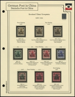 1906 / 1919 Germania Overprints