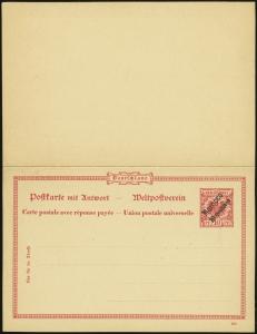 Ei P4 (front)