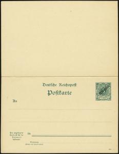 Ei P III (front)
