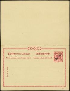 Ei P IV (front)