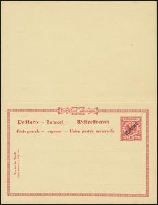 Ei P IV (rear)