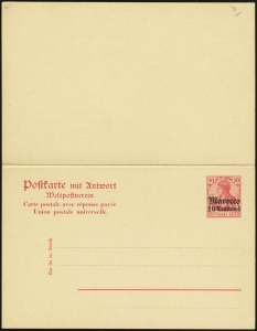 Ei P12 (front)