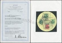 Hollmann Certificate