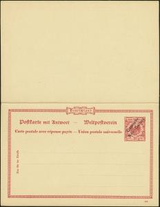 Ei P7 (front)