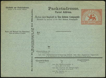 MiNr. 1 (front)