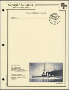 MSP No. 16