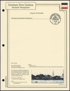 Neu-Guinea Zweiglinie (Hongkong)