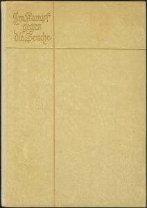50th Anniv.<br/>Book (front)