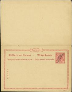 Ei P4 a (front)