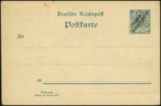 Fr PP1 E 1/01 (front)