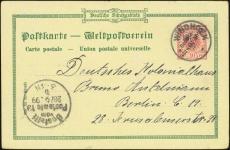 Fr PP2 F 1 (front)