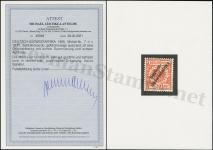 Jäschke-Lantelme Certificate