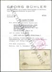 Bühler Certificate