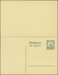 Ei P17 (front)