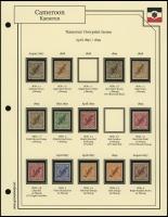 1897 Overprints