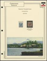 1897 Overprints Overprint Flaw