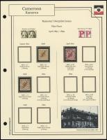 1897 Overprints Plate Flaws