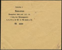 Sales Envelope (front)