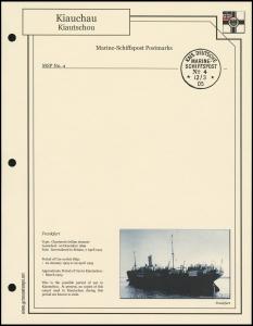 MSP No. 4