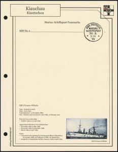 MSP No. 5