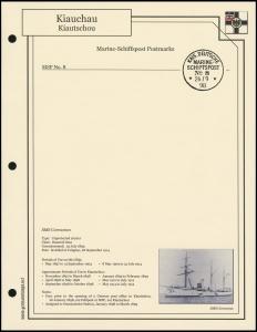 MSP No. 8