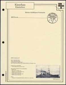 MSP No. 22